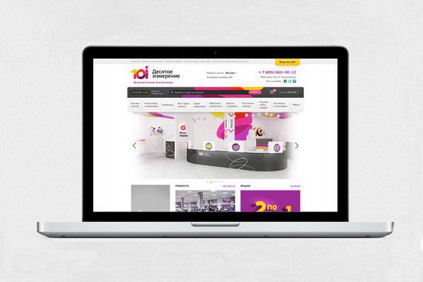 Каким должен быть рекламный баннер для продвижения сайта в ТОП