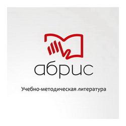 Роль логотипа в создании фирменного стиля