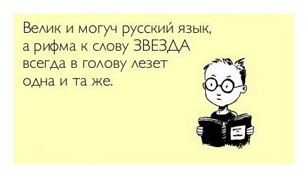 Афоризмы про фотошоп скачать на русском