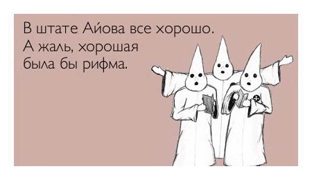 Праздники и даты в апреле в россии