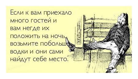 http://www.newstheme.ru/images/zhitati_aforizmi_2350.jpg