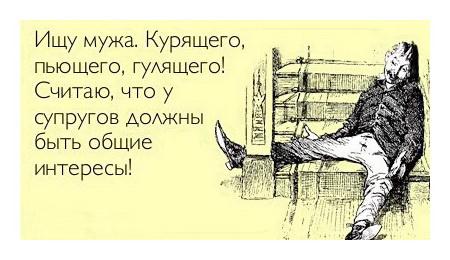 Клиника лечения от алкоголизма новосибирск