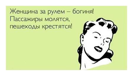 http://www.newstheme.ru/images/zhitati_aforizmi_26.jpg