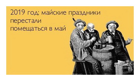 Выпьем чаю друзья