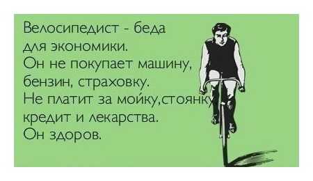 http://www.newstheme.ru/images/zhitati_aforizmi_2726.jpg