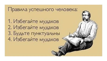 http://www.newstheme.ru/images/zhitati_aforizmi_2782.jpg