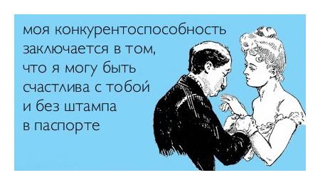 картинки счастлива с тобой