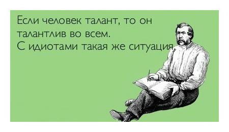 http://www.newstheme.ru/images/zhitati_aforizmi_297.jpg