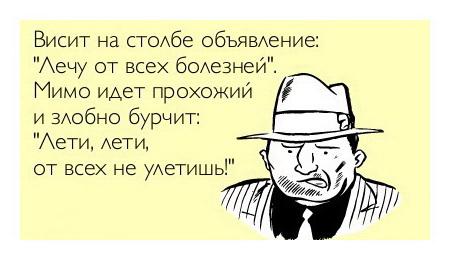 Интернет-мошенники из Днепра через соцсети выманили у 17 девушек 400 тыс. гривен, - Нацполиция - Цензор.НЕТ 381