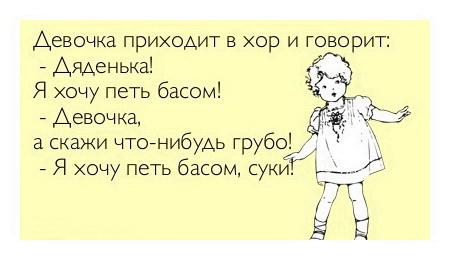 Анекдоты Про Пою