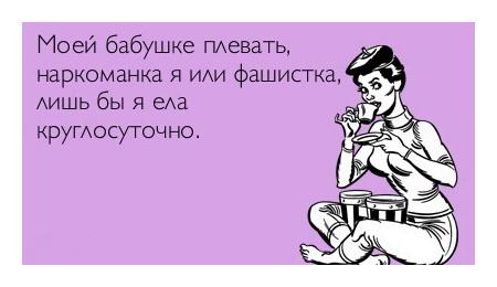 http://www.newstheme.ru/images/zhitati_aforizmi_3939.jpg