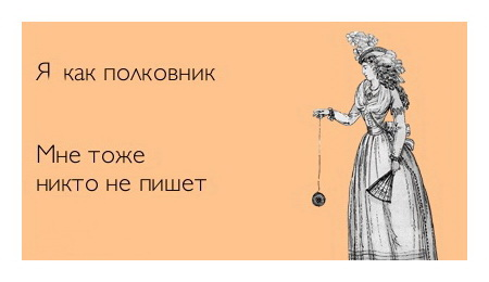 http://www.newstheme.ru/images/zhitati_aforizmi_4602.jpg