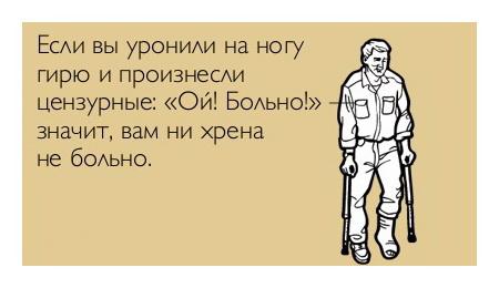 травы от алкоголизма купить в Москве