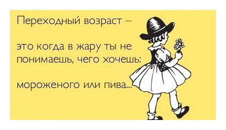 http://www.newstheme.ru/images/zhitati_aforizmi_5016.jpg