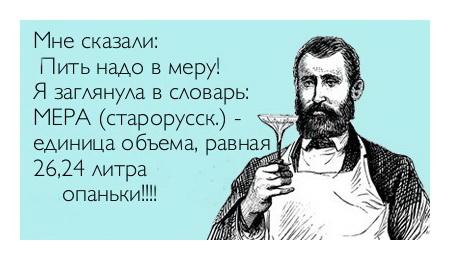 Старорусский Словарь Скачать