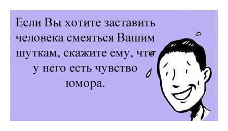 если человек улыбается на фото