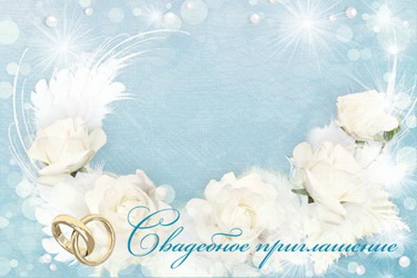 Клипарты для фотошопа свадебные скачать бесплатно