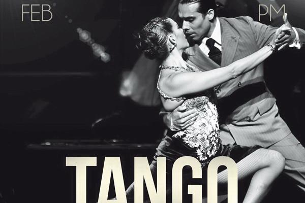 Танго Светлогорск