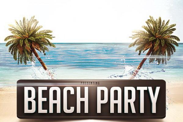 Вечеринка на пляже мечта молодёжи а
